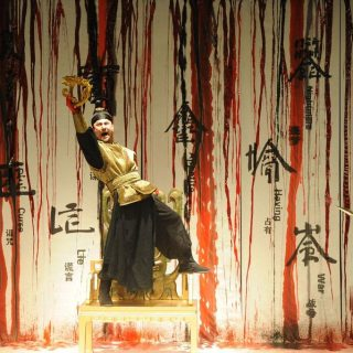 "National Theatre of China ""Richard III"" @ Shakespeare's Globe Theatre 5"