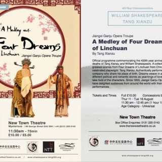 A Medley of Four Dreams of Linchuan-9