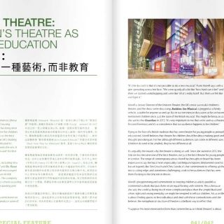 Theatre for Young People-2
