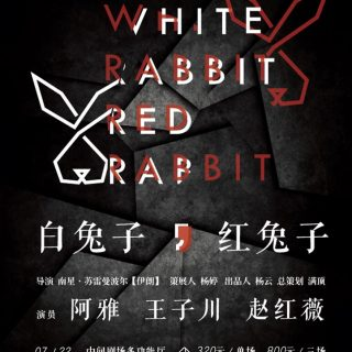 White-Rabbit-Red-Rabbit5